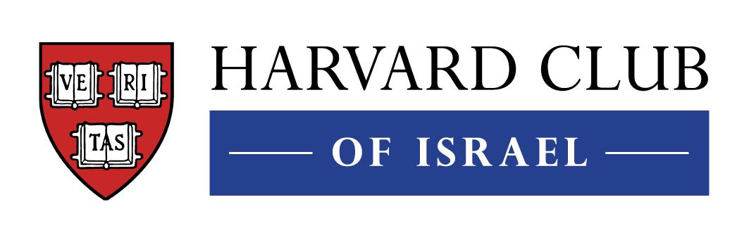 harvard_israel_logo_w